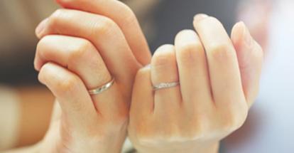 男性に結婚を意識させる心理テクニック