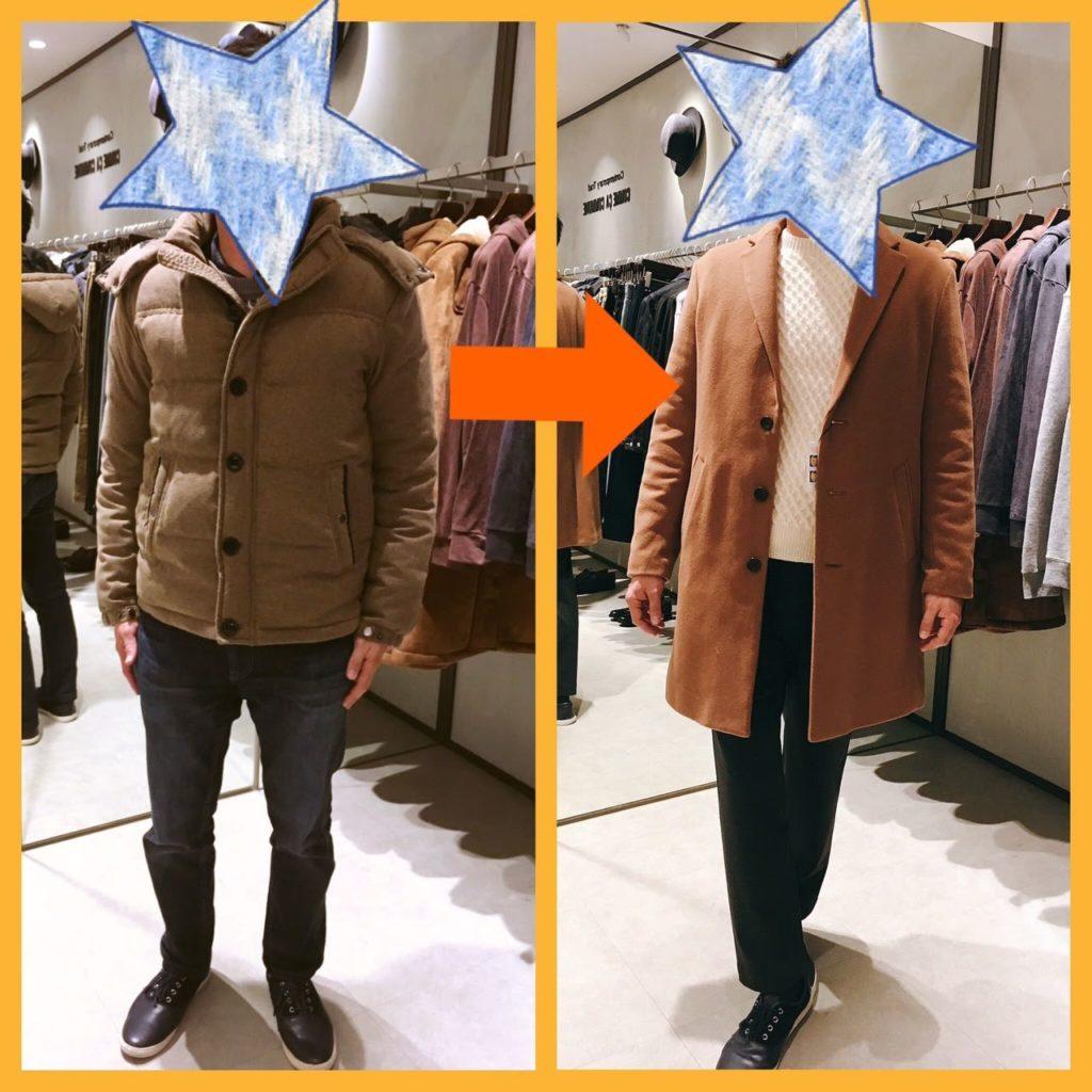 婚活男性が100%やらないといけないファッションの選び方は●●目線
